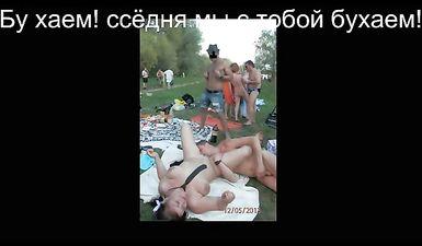 Пьяные русские туристы трахаются на пикнике - частное видео