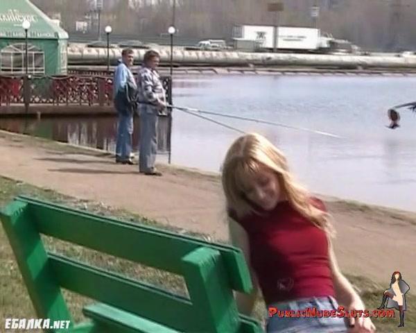 Порно онлайн показать похожее видео онанист в парке