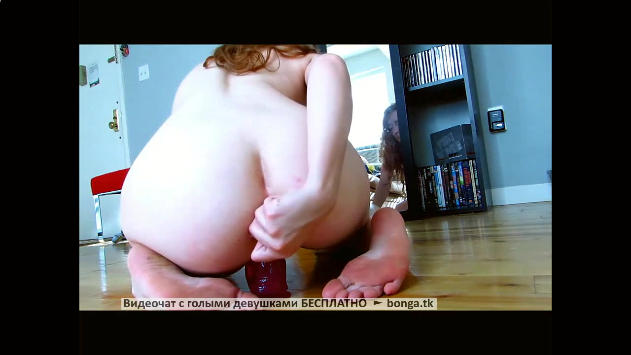 Жопа жены групповое порно, посмотреть порно фильм зрелые