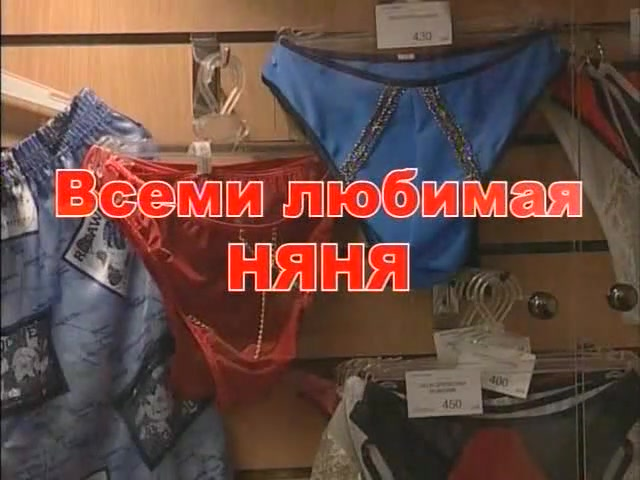 Порно ролики русские фильмы — photo 5