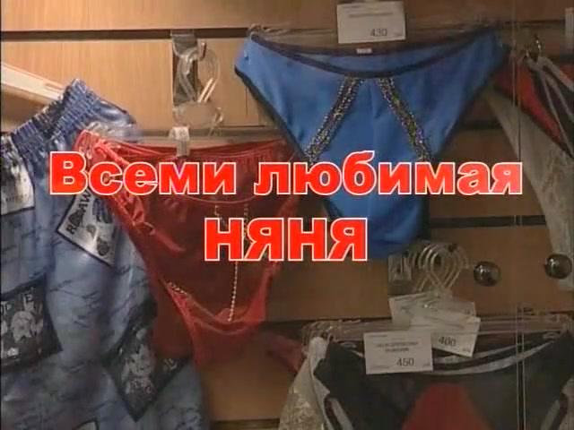 porno-russkie-filmi-na-prirode-zhenu